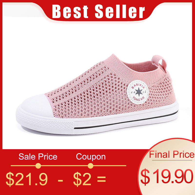 CCTWINS Kids Shoes 2019 Autumn Girls Clearance Sports Sneakers Children Breathable Shoes Toddler ...