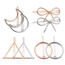 цена на 8pcs New Fashion Women Girl Gold Silver Plated Metal Triangle Circle Moon Hair Clips Bow Circle Hairpins Holder Hair Accessories