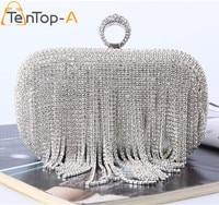 Elegant Evening Bag Lady S Tassel Finger Ring Rhinestone Silver Clutch Bags For Wedding Party Dinner