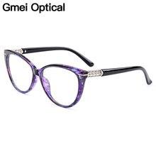Gmei оптический Urltra-светильник TR90 кошачий глаз стиль женские оптические очки оправа для женщин Близорукость очки M1697