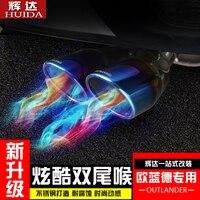 Para mitsubishi outlander 2013-2016 aço inoxidável tubo de escape silenciador acessórios do carro-estilo tubo de escape ponta silenciador