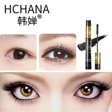 ROREC Natural Makeup Mascara Volume Express False Length Extension Long Curling  Eyelashes Make Up Waterproof Cosmetics Eyes