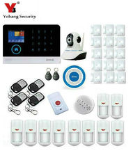 Yobang Security IOS & android APP control LCD touch keyboard wireless wifi GSM alarm system security home kit With indoor camera