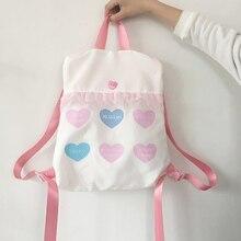 Корейский японский harajuku розовое сердце рюкзак с буквы печати кружева цветочный мягкой сестра сумка холст мешок школы