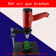 F-204 special platform for repair mobile BGA Hot Air Gun Bracket Multifunction Fixture rework station tools set отсутствует burda special 02 2018