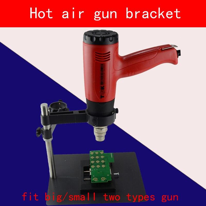 Plate-forme spéciale de F-204 pour la réparation mobile BGA support de pistolet à Air chaud multifonction montage station de reprise outils ensemble