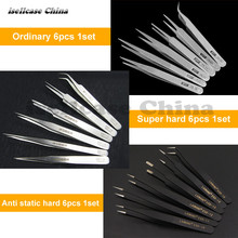 ESD Anti-Static Tools tweezers hardened high precision stainless steel elbow clamp forceps straight head for IC Repair nipper