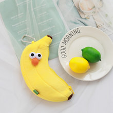 Cute Big eyes Yellow Banana pencil case Korea TV drama same Cosmetic bag Plush Fruit Bag Birthday gift for School Student Girl(China)