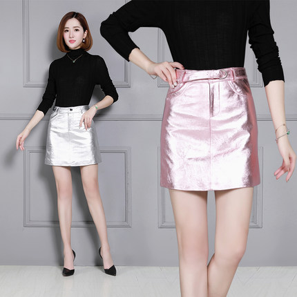 2018 New Fashion Genuine Sheep Leather Skirt K14 in Skirts from Women 39 s Clothing