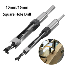10mm/16mm Square Hole Mortiser Drill Bit