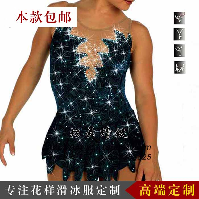 Adult figure skating dress artistic gymnastics Skating Dress
