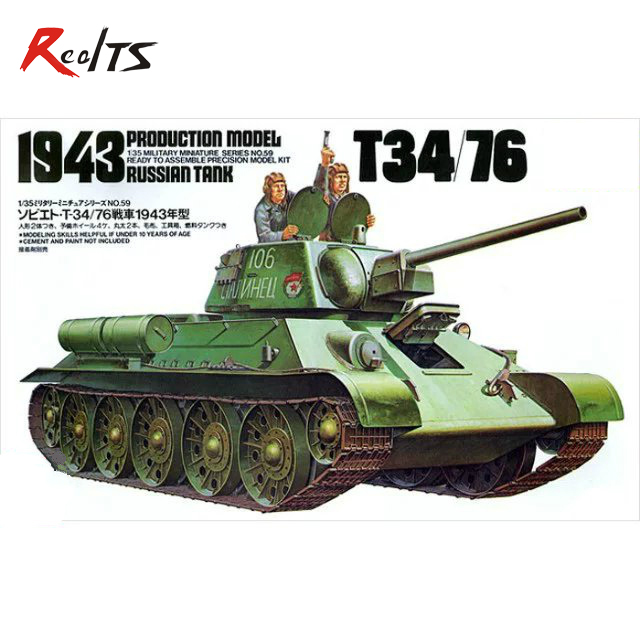 RealTS Tamiya <font><b>model</b></font> 35059 1/35 <font><b>T34</b></font>/76 1943 plastic <font><b>model</b></font> kit image