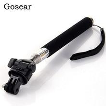Gosear กล้อง Selfie Stick Stick Monopod ขาตั้งกล้องอะแดปเตอร์สำหรับ Gopro Go Pro Hero 5 4 3 2 1 Sjcam SJ4000 Xiaomi Yi