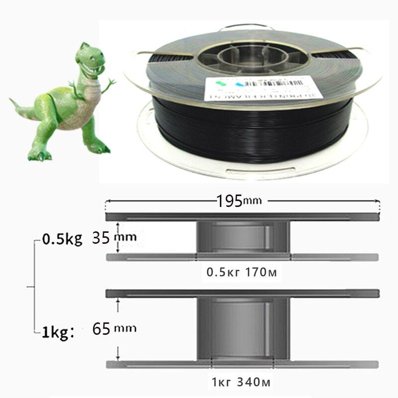 Refil para Reprap/up/filamentos de Impressora Anet Abs 1.75mm 1kg/spool Consumíveis