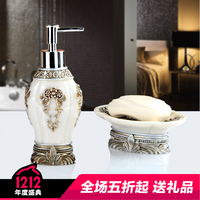 Baroque Creative Bathroom Set 2 Piece Continental Toiletries Kit Hand Sanitizer Bottle Grade Soap Box Resin