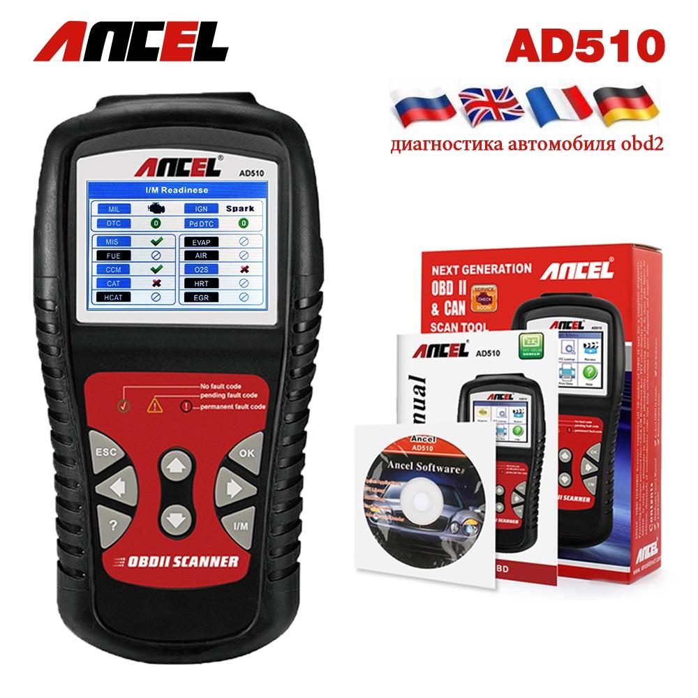 Ancel Original OBD2 Car Diagnostic Tool AD510 OBD 2 Fault Automotive Scanner Code Readers Batter ELM327 Best Diagnostic TooL
