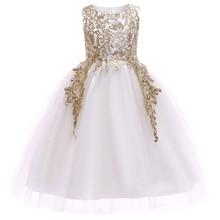 Kids Wedding Flower Girl Bridesmaid Dresses Princess Party Costume Pageant Formal Costume Elegant For Girls Prom Dress