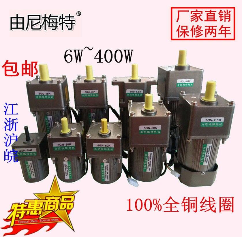 Speed speed 6w-400w micro AC asynchronous gear motor single-phase 220 three-phase 380 motor speed gear в луганске