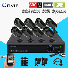 TEATE hybrid DVR recorder 8CH 960H real time recording H.264 CCTV 8ch 600TVL Color CMOS IR outdoor waterproof bullet camera