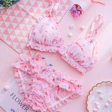 98ad894e2b0c Compra lingerie peach y disfruta del envío gratuito en AliExpress.com