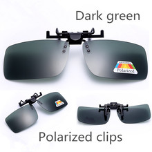 Middle Driver Goggles Night Vision Women Men Clip on Sunglasses Designer Brand Polarized Sun Glasses Yellow Driving Glasses