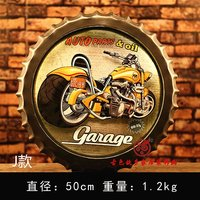 Motorcycle Large HD Beer Cover Tin Sign Logo Plaque Vintage Metal Painting Wall Sticker Iron Sign Bar KTV Store Decorative
