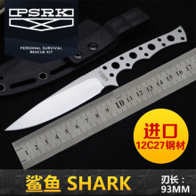 Brand  PSRK Tactical knife blade G10 handle 12C27 Stainless steel survival camping knife outdoor tools straighting knife EDC