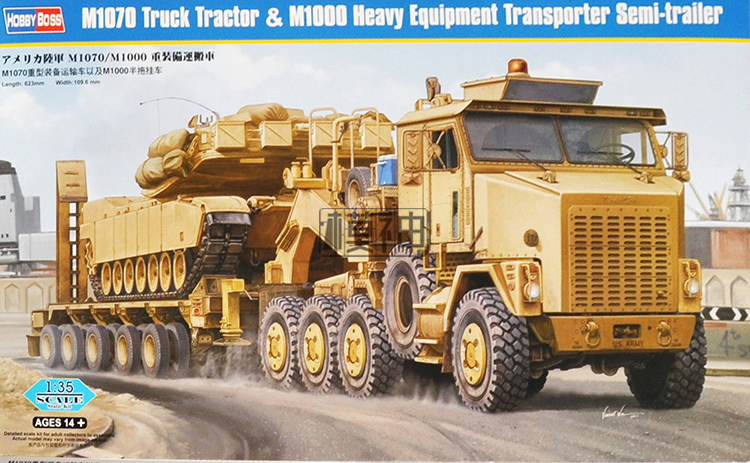 1/35 US M1070 Truck Tractor & M1000 Heavy Equipment Transporter Semi-Trailer Assembly Truck 85502 jd 57 1 14 truck head latch assembly