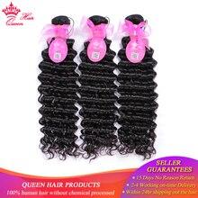 Queen Hair Products Brazilian Deep Wave Bundles Deal 3pcs/lot Natural Color 1B Weave 100% Human Remy Weaving