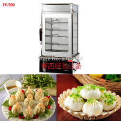 electric bread steamer 4 Layers Bread Steamer Machine Commercial Bun Maker FY-500