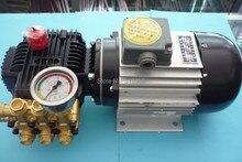 TZ-310 водяной насос высокого давления 0-11mpa 550 Вт/керамический плунжер YS80-4 3 фазный асинхронный двигатель, EDM детали машин сверления