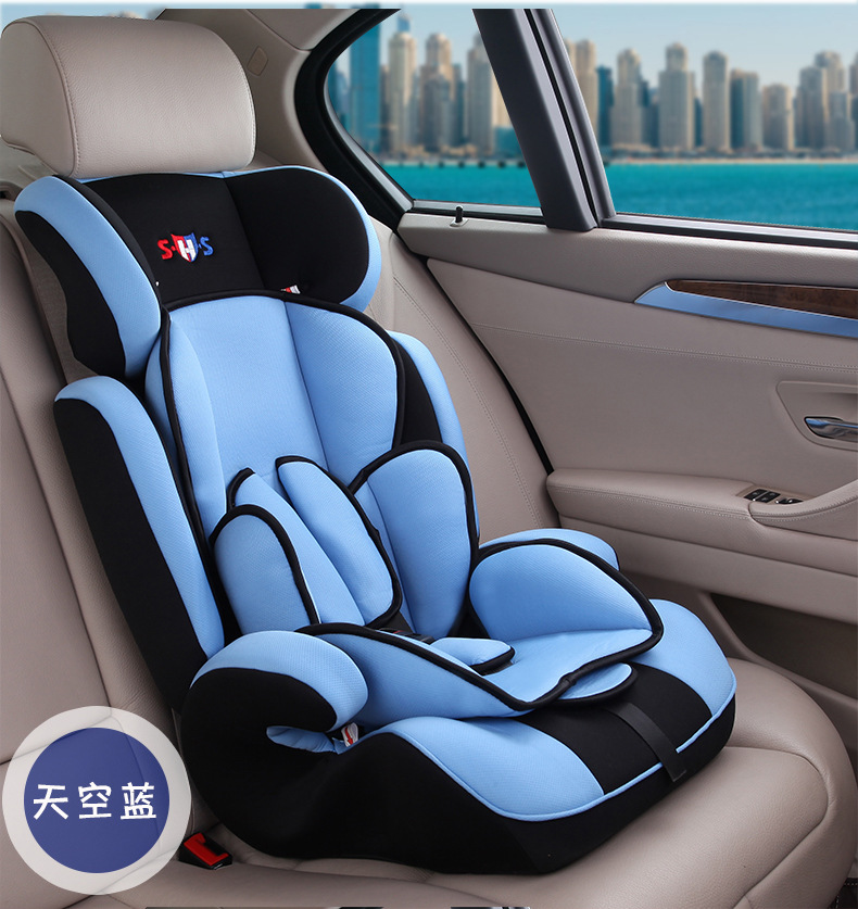 child car safety seats mother kids safety child safety seats 9 months to 12 years old high end. Black Bedroom Furniture Sets. Home Design Ideas