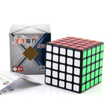 Shengshou Legend 5x5x5 Magic Cube Professional Speed Cube Puzzle Toy PVC Sticker Chuanqi Cube 5x5 Educational Toys For Children new arrival of shengshou mastermorphix 5x5x5 cube rice dumpling stickerless magic cube speed puzzle cube toys