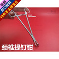 Medical orthopedics instrument stainless steel screw holding forceps spinal rod holding pliers