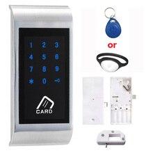 Бесплатная доставка L & S умный кабинет блокировки сенсорной клавиатурой пароль электронный кабинет Локк для плавания сауна бассейн тренажерный зал CL16005
