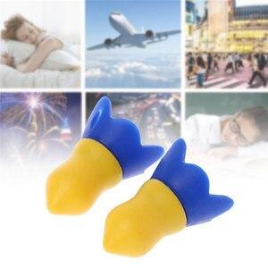 Image 1 - سدادات أذن قابلة لإعادة الاستخدام من السيليكون مزودة بخاصية إلغاء الضوضاء وسدادات أذن لحماية السمع من الطائرات