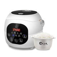 Mini Intelligent Ceramic Liner Small Rice Cooker Pot 1 3 People Household 1.8L Non stick Non coated Reservation LED Display