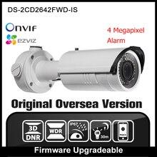 HIK DS-2CD2642FWD-IS Original English Version IP Camera Onvif POE 4MP CCTV Security Camera IPC H265 Network camera P2P HIK
