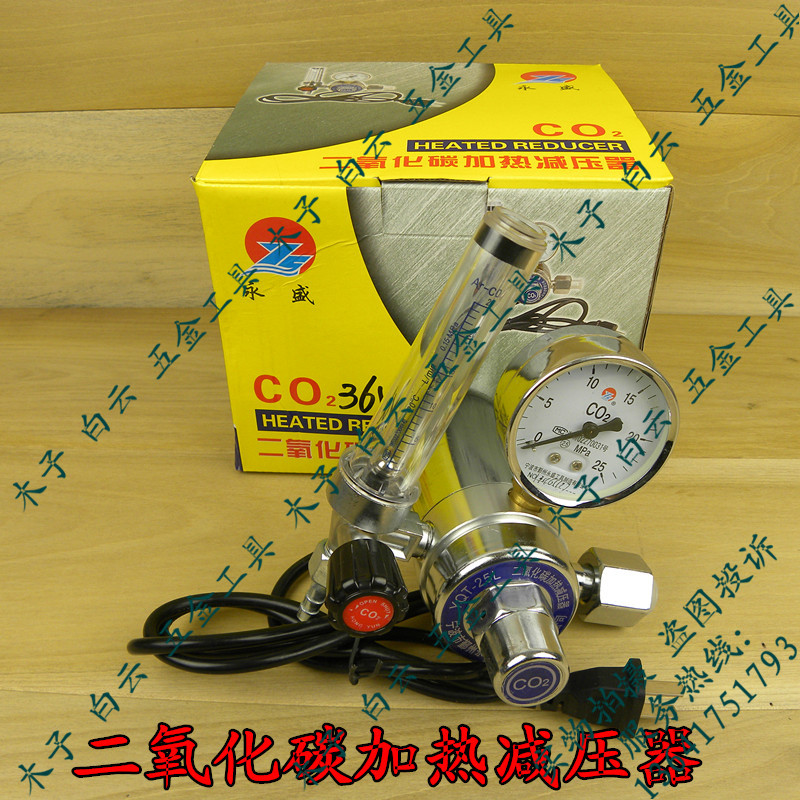 Carbon Dioxide Decompressor / Pressure Relief Meter Pressure Reducing Valve Electric Heating CO2 Gas Meter 36V 110V220V Boutique цена