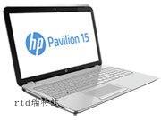 Laptop palmrest For HP pavilion 15-b127tu 15-b100sw 15-b112eo 15-b125ss 15-b129es 15-b105ew red