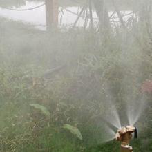 Garden Misting Nozzle Water Sprinklers