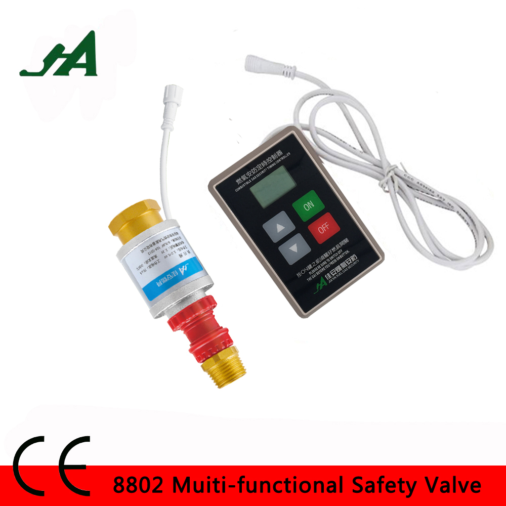 JA8802 Smart control Gas Leakage Automatically Close solenoid valve Cook Set magnetic valve for natural pipeline gas