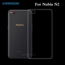 VOONGSON 2017 New Case For ZTE Nubia N2 0.6mm Ultra-thin Transparent Clear TPU Soft Silicon Cover back