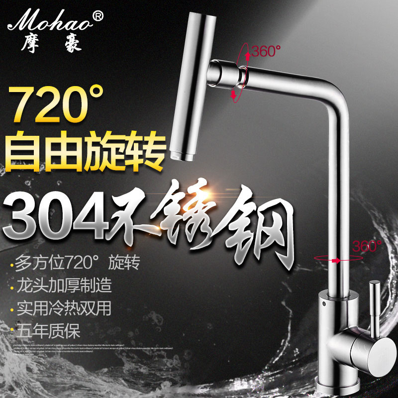 Kitchen Faucets 304 Stainless Steel Brush Bathroom Sink Faucets High Arch 360 Degree Rotating Swivel Cold Hot Mixer Water Tap 360 rotating black led light tap bathroom kitchen faucets brass chrome swivel sink temperature sensor color led mixer tap