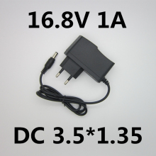 16.8V 1A polymer lithium battery charger, 16.8V Power Adapter Charger 16.8V1A, full of lights change,dc 3.5*1.35 free shipping