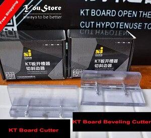 Image 2 - KT/KD 보드 커터 adverting equipment 무료 배송