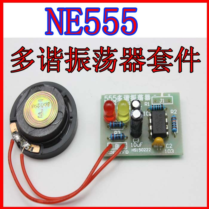 The More than 555 Harmonic Oscillator Suite NE555 Astable Circuit Double Flash Electronic Parts Production Training