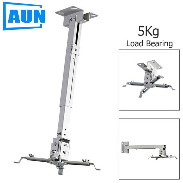 AUN מתכוונן מקרן תקרת הר טעינה 5KG גג מקרן סוגר עבור מולטימדיה LED מקרן וידאו, P