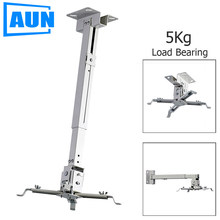 AUN Adjustable Projector Ceiling Mount Loading 5KG Roof Projector Bracket For Multimedia Projector LED Proyector Video Projector(China)