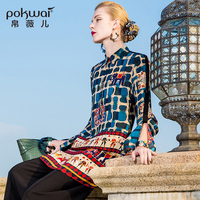 POKWAI Casual Silk Shirts Women Tops 2018 New Luxury Brand Quality Clothing Print Blouse Square Collar Undies Flare Sleeve Top